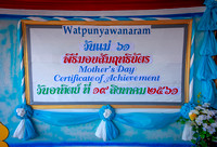 Thai Mother's Day 2018